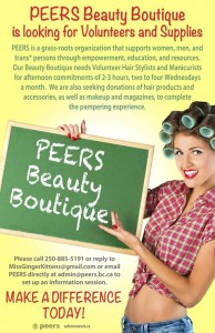 peers_beautyBoutique